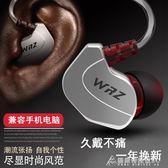 蘋果華為榮耀三星手機重低音炮vivo耳機入耳式通用線掛耳式 酷斯特數位3c