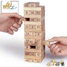 益智早教成人玩具 榉木寶寶木制疊疊樂 疊疊高榉木高抽積木【aa674】【莎芭】