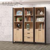 D&T 德泰傢俱 MARTIN 174CM組合書櫃(開門款兩個+三抽款一個) A028-841-4(2)+5