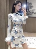 旗袍女秋冬裝新款加厚長袖改良版高端名媛氣質顯瘦性感開叉連身裙 寶貝計畫