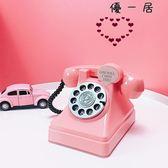 少女粉色復古電話存錢罐可愛儲蓄罐擺件