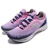 BROOKS 慢跑鞋 Levitate 2 二代 動能飄浮系列 紫 銀 DNA動態避震科技 運動鞋 女鞋【PUMP306】 1202791B509