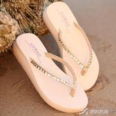 中跟水磚人字拖鞋 夏季女士防滑沙灘涼拖厚底坡跟時尚夾拖 樂芙美鞋