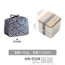 日式雙層大容量便當餐盒學生分格飯盒可微波爐加熱女上班族分隔型 3C優購