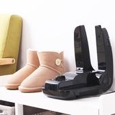 幹鞋器紫外線烘鞋器干鞋器除臭殺菌家用冬季女干燥多功能充電鞋子加熱【全館免運快速出貨】