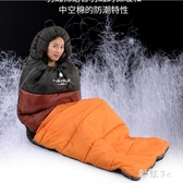 成人信封睡袋夏季戶外帳篷露營旅行辦公室可拼接睡袋 PA1871 『科炫3C生活旗艦店』