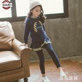 女童套裝裙 女童套裝大碼秋季新款中大童裝兒童洋氣兩件套小女孩裙褲套裝 qf13609【黑色妹妹】