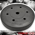 10公斤槓鈴片PVC包膠10KG水泥槓片...