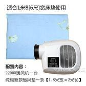 1米8寬曬被機烘干機家用干衣機速干衣暖被機烘被機除螨【快速出貨】