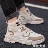 馬丁靴男秋季2019新款英倫中幫男鞋子高幫潮鞋工裝靴軍靴皮靴冬季『摩登大道』