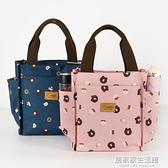 手提媽咪包母嬰包外出大容量輕便手拎奶粉包防水手提袋帶飯飯盒袋 居家家生活館