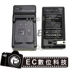 【EC數位】SONY NP-BX1座充 RX100M2 RX100M3 RX100M4 RX1 相機電池 充電器