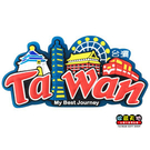 【收藏天地】台灣紀念品*玩美新台灣系列-台灣行PVC造型冰箱貼 ∕ 小物 磁鐵 送禮 文創