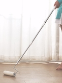 粘毛器小萌主可伸縮滾筒粘毛器可撕式地毯清潔粘頭發寵物地板毛發清理器 LX 智慧e家