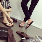 人字拖情侶女夏時尚外穿防滑平底簡約韓版潮男海邊夾腳沙灘涼拖鞋 法布蕾輕時尚