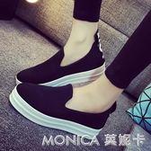 春韓版一腳蹬懶人鞋樂福鞋女鞋平底休閒鞋單鞋學生帆布鞋 莫妮卡小屋