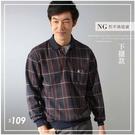 【大盤大】P03798 男 口袋格子上衣...