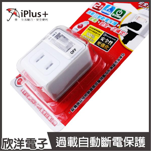 保護傘 iPlus+ 2P節能小壁插(PU-0122A)