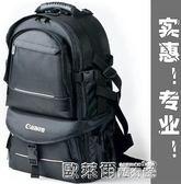 相機包 佳能雙肩攝影包6d/70d/700d/5d3/80D/750D大容量單反相機包背包 歐萊爾藝術館