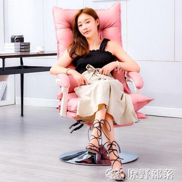 電腦椅 電腦椅家用游戲靠背辦公椅子粉色可愛凳子舒適專用座椅JD 伊蘿鞋包精品店