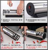 電動磨刀器快速磨刀神器全自动開刃磨刀機220v【南風小舖】