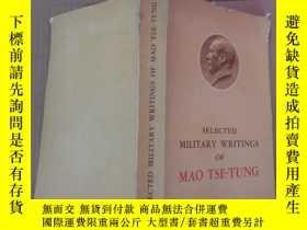 二手書博民逛書店毛澤東軍事文選(英文版)1963年4月第1版罕見1963年4月第