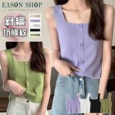 EASON SHOP(GQ1965)坑條紋單排釦方領無袖寬肩帶吊帶針織工字內搭背心彈力貼身短版露腰女上衣服