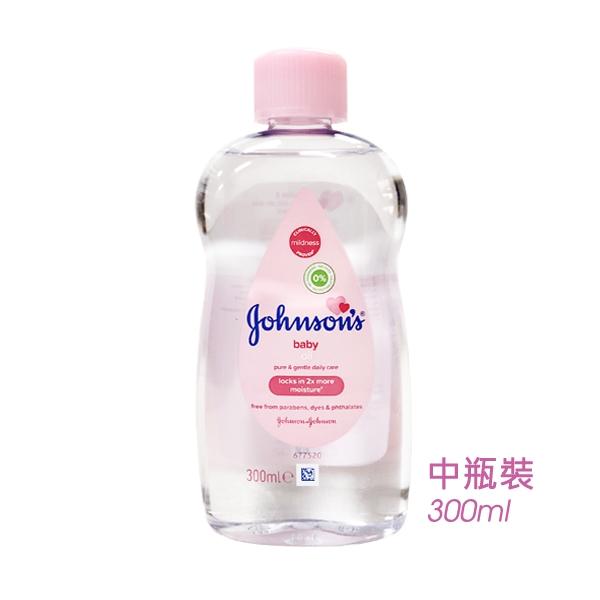 歐洲製造 Johnson's 護膚專用嬰兒油 中瓶裝