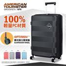 《熊熊先生》新秀麗 AT 美國旅行者  29吋 GF6 行李箱 100%PC材質 TSA海關密碼鎖 雙輪 詢問另有優惠