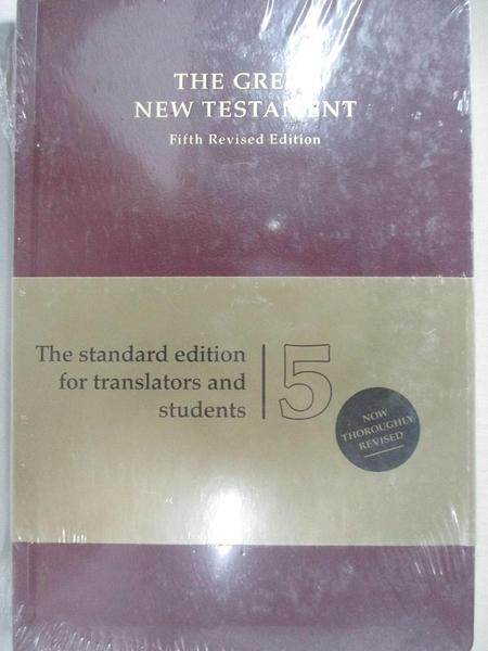 【書寶二手書T9/宗教_ISE】UBS 5th Revised Edition - Greek New Testament_American Bible Society