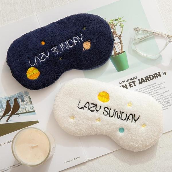 眼罩睡眠遮光透氣女可愛卡通學生睡覺冰敷眼罩