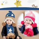 百搭《星星與月亮》加絨 保暖帽+圍巾二件組