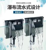 魚缸壁掛過濾器瀑布過濾器三合一小型過濾設備小魚缸過濾桶 七色堇