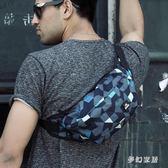 胸包男生戶外休閒運動騎行單肩斜挎包時尚潮流小背包 JH480『夢幻家居』
