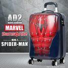 《熊熊先生》下殺73折 Samsonite新秀麗20吋旅行箱 MARVEL蜘蛛人行李箱登機箱 輕量大容量 AD2