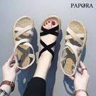 PAPORA雙交叉鬆緊平底休閒涼拖鞋KB2黑/米