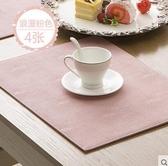 歐式西餐廳皮革餐墊隔熱墊防水防油防燙簡約方形加厚盤墊碗墊杯墊