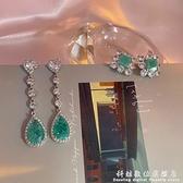 清冷美人氣質感滿分法式水晶耳釘綠色復古高級方糖耳環 科炫數位