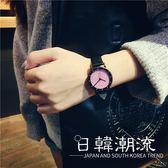 手錶 2018新款原創潮牌手表女中學生韓版簡約黑色皮帶星空時尚潮流女表