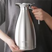 保溫瓶大容量保溫壺家用便攜熱水壺304不銹鋼暖水瓶2升真空保暖壺茶瓶【82折鉅惠】