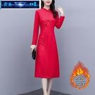 新年洋裝 本命年紅色過年秋冬改良旗袍連身...