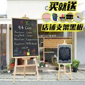 原木框磁性小黑板升降支架式 酒吧咖啡店立式廣告板 寫熒光筆粉筆
