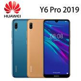 華為 HUAWEI Y6 Pro (2019) 6.09吋 3G/32G-藍/棕[24期0利率]