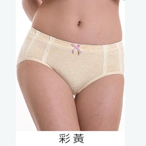 舒芙蕾 天然裸棉蕾絲三角褲 彩黃色 共2款【寶雅】