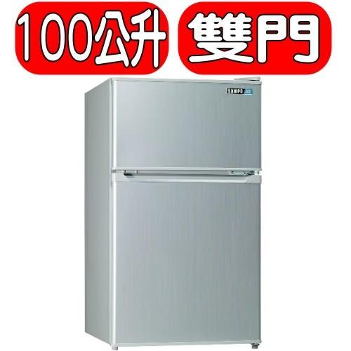 SAMPO聲寶【SR-A10G】100L雙門小冰箱(CP高於R1303W)