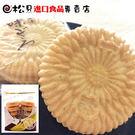 《松貝》倉知摩拉卡紅豆餅330g【4972157081194】ac21