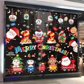 聖誕節裝飾品店鋪店面櫥窗玻璃門貼紙場景布置樹掛件花環聖誕老人  蘑菇街小屋  ATF