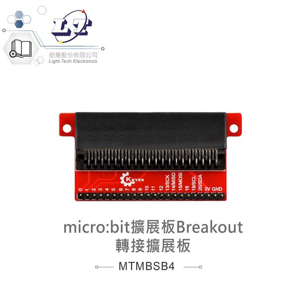 『堃喬』micro:bit BREAKOUT 轉接擴展板 相容DC3.3V模組 適合中小學 課綱 生活科技 『堃邑Oget』