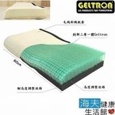 【海夫】日本原裝 Geltron 凝膠枕頭 舒壓枕(Myz Care)