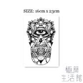【買一送一】黑白之眼閃電蝴蝶花紋身貼刺青【極簡生活】